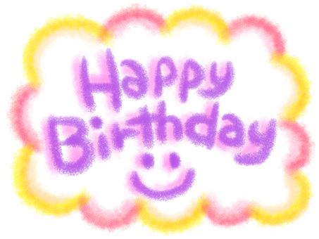 Happy birthday dream