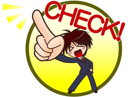 CHECK! - Boys - 2