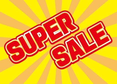 Sale Pop