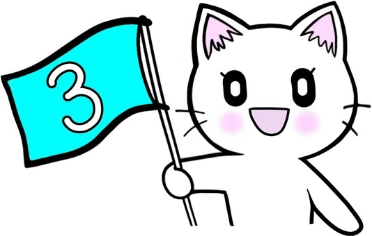 Cat with flag