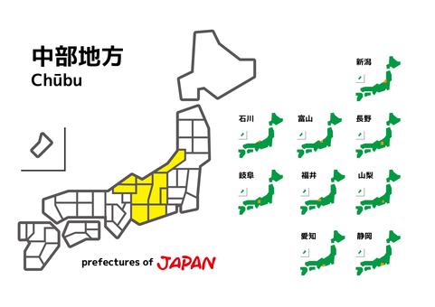 Japan Map Chubu Region