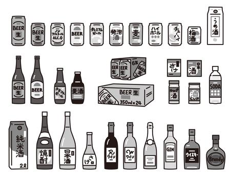 Beer Japanese sake wine set black and white