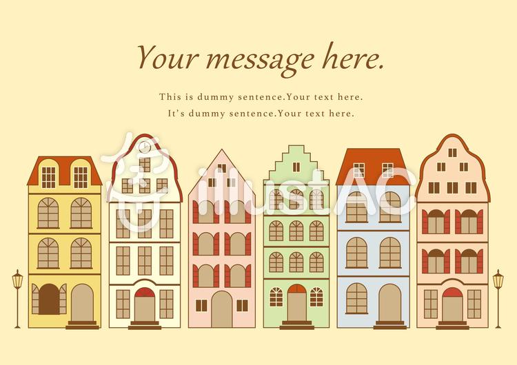 ドイツの街並みカラーイラスト No 537408無料イラストなら