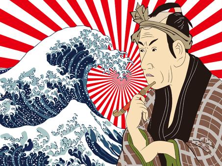 Kanagawa Oki and men 14
