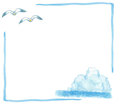 Seagull frame