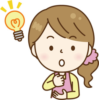 一個粉紅色的靈感女人