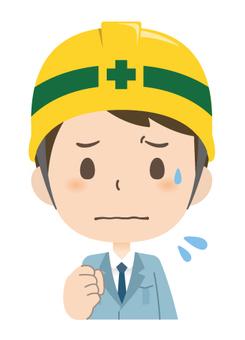 ヘルメット会社員*感情_不安
