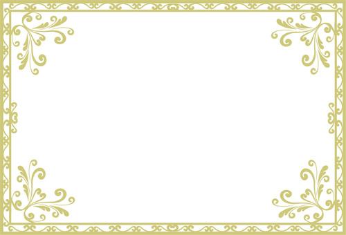 Elegant Frame 2
