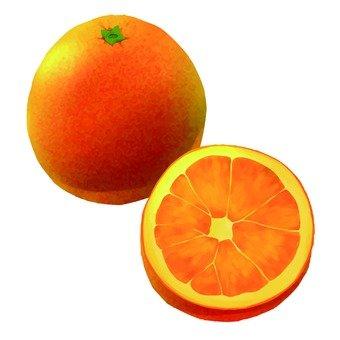 Orange, cut