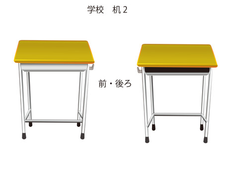 School machine 1-2