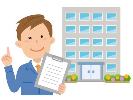 70112. Building Assessment, Apartment 1