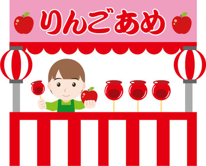 Apples candy stand