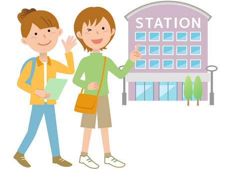 60324. Travel woman, station