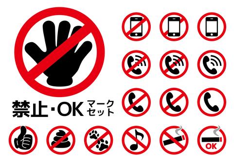 Prohibited OK Mark Set