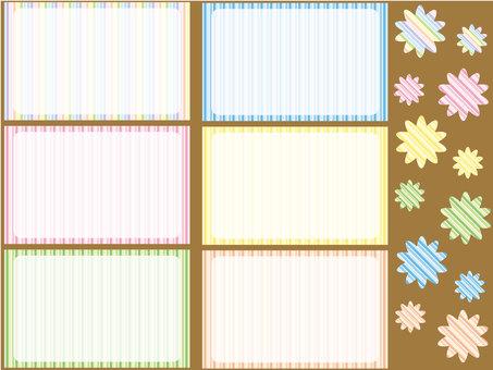 Business Card (Stripe)