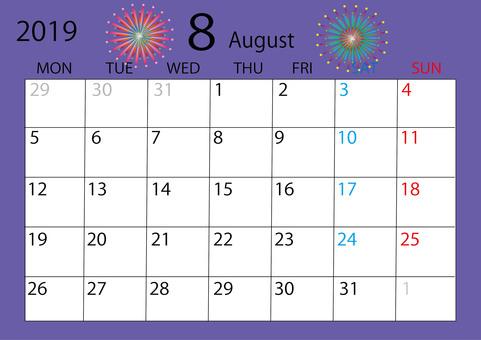 August Calendar Edged