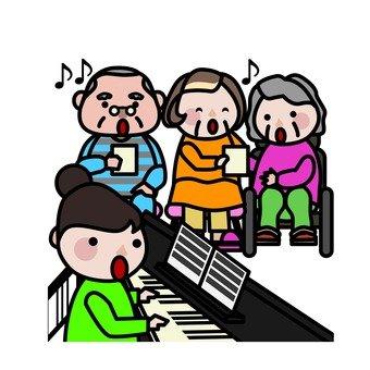 Song volunteer