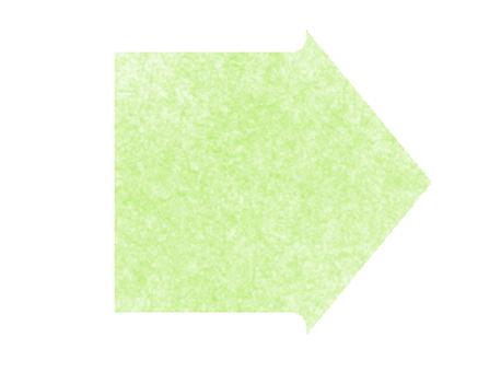 Arrow (green)