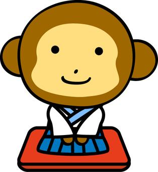 Kimono monkey