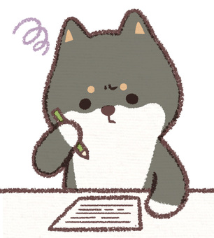 Black Shiba dog worries about studying
