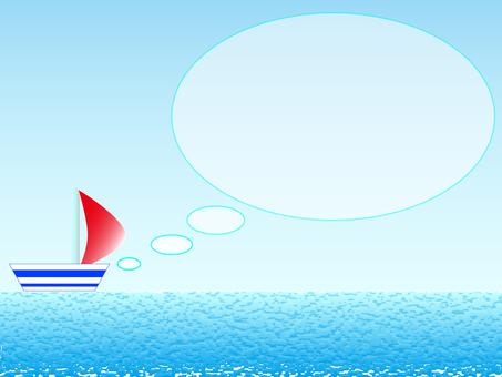 Sea and yacht card