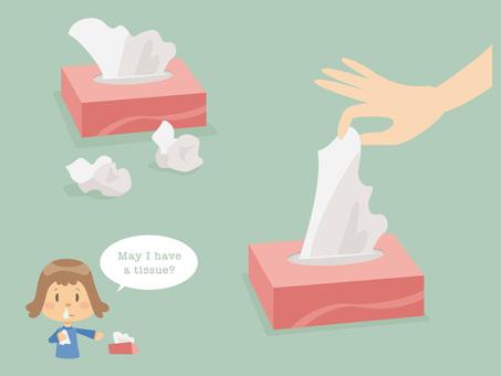 Take 1 piece of tissue!