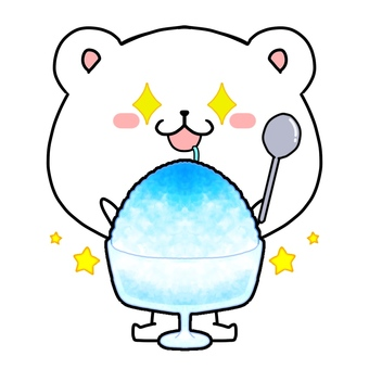 Shirokuma Oyster Ice