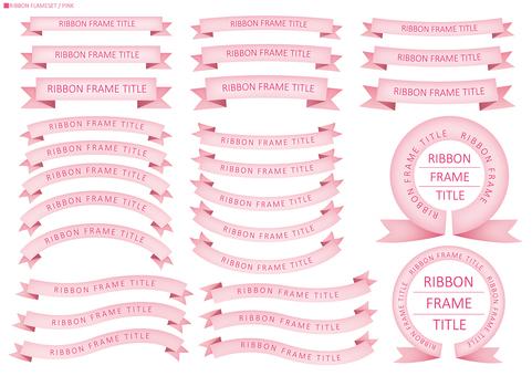 Ribbon Frameset (Pink)