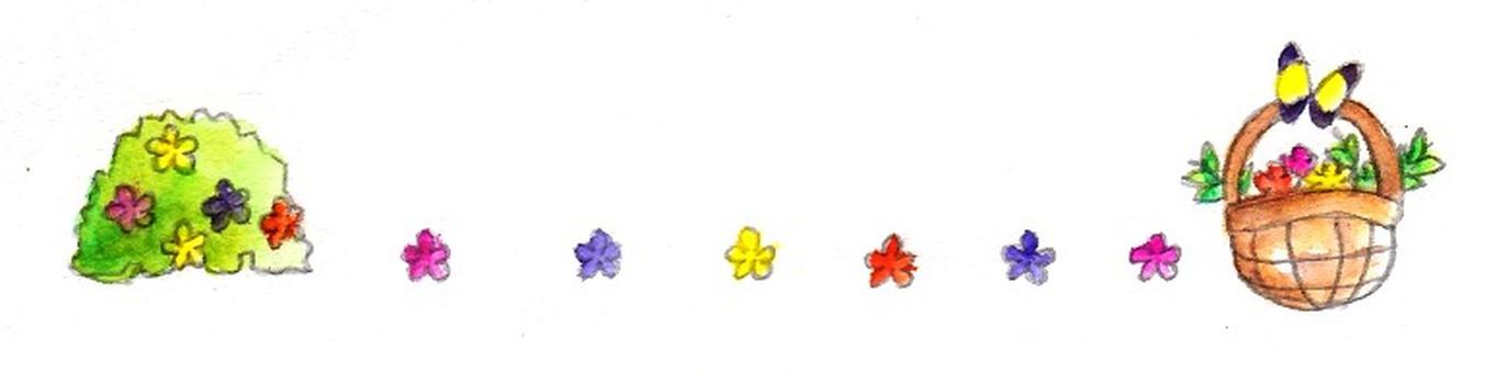 라인 (나비와 바구니)
