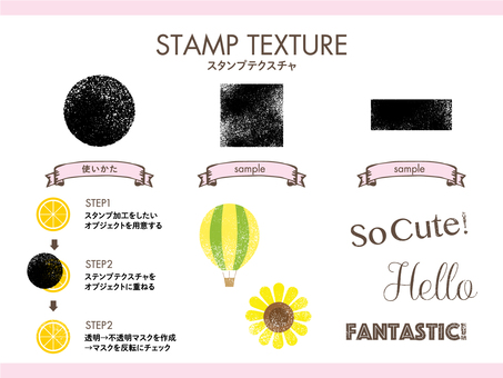 Stamp-like texture