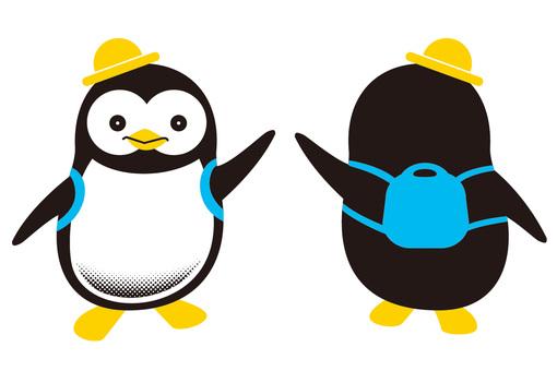 Penguin Front & Rear View