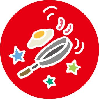 Cook (frying pan) 3