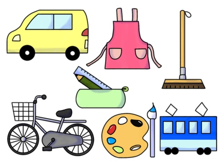 School supplies & vehicles (color)