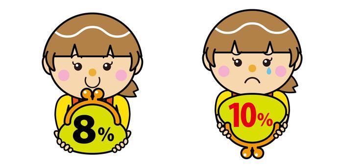 Female 21_11 (Wallet / consumption tax)