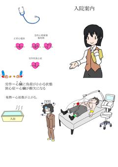 Electrocardiogram illustration (color version)