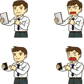 태블릿과 스마트 폰과 직장인