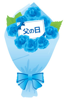 Father's Day bouquet of blue roses 01
