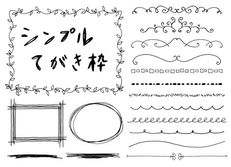 Simple handwriting frame