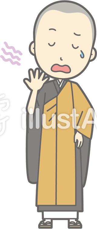 僧侶若者a-あくび-全身のイラスト