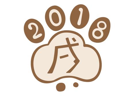 Xu 2018