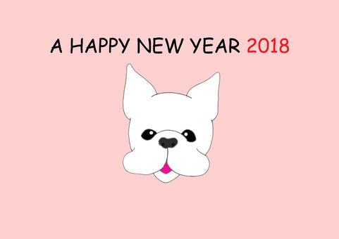 French bulldog greeting cards 2018
