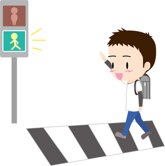 Crossing (boys)