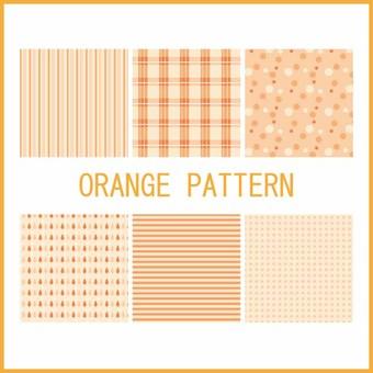 橙色パターン