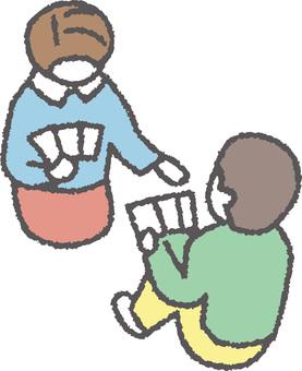 姐姐兄弟玩紙牌