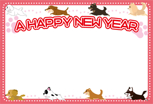 New Year card - dog