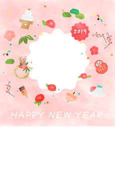 New Year's Cards _ Material