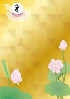 Sanskrit gemstone _ van gold leaf lotus vertical plate