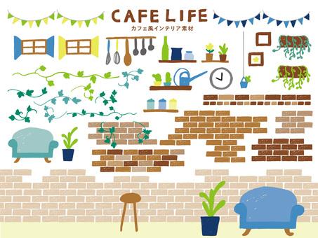カフェ風インテリア素材