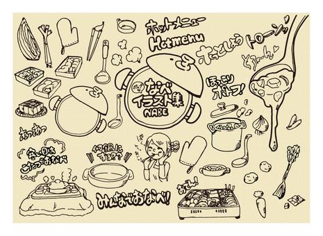Nabe illustration