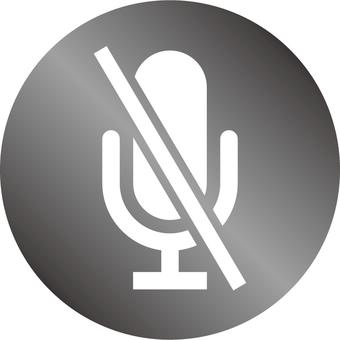 Microphone 2 b